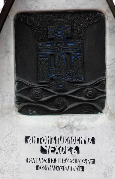 T 「Grave Of Chekhov」:写真・画像(0)[壁紙.com]