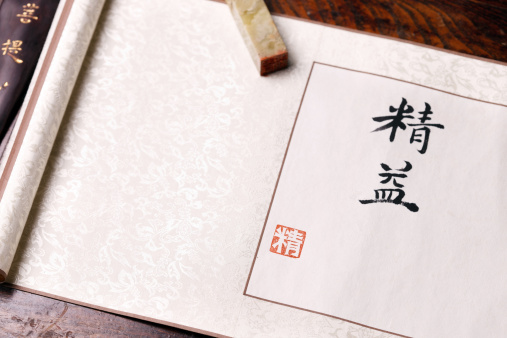 Effort「Calligrapher holding a stamp」:スマホ壁紙(1)