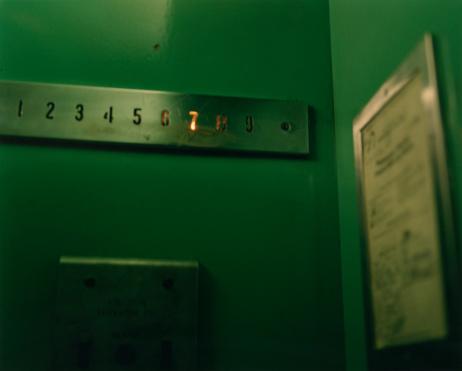 Convenience「'7th' floor sign illuminated in lift」:スマホ壁紙(16)