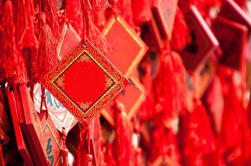 幸運「Prayer wish tags hanging in a temple, China」:スマホ壁紙(0)