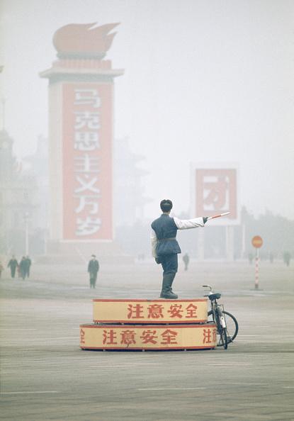 Japanese Script「Beijing 1973」:写真・画像(1)[壁紙.com]