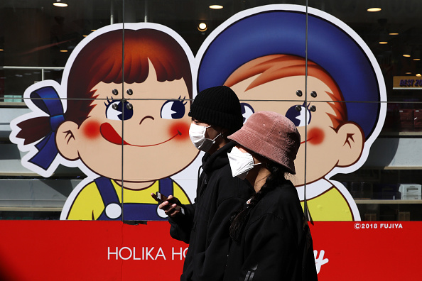 Protection「Concern In South Korea As The Coronavirus Continue To Spread」:写真・画像(1)[壁紙.com]