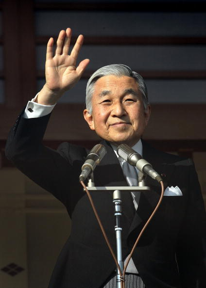 Imperial Palace - Tokyo「Emperor Akihito Turns 75」:写真・画像(6)[壁紙.com]