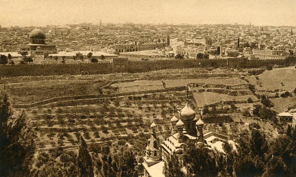 Horizon「Jerusalem From The Mount Of Olives」:写真・画像(12)[壁紙.com]