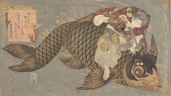 Carp「A Man Slaying A Monster Carp With A Sword」:写真・画像(6)[壁紙.com]