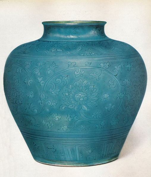 Vase「'Vase with Ovoid Body and Short Contracted Neck', 16th century, (1936)」:写真・画像(1)[壁紙.com]
