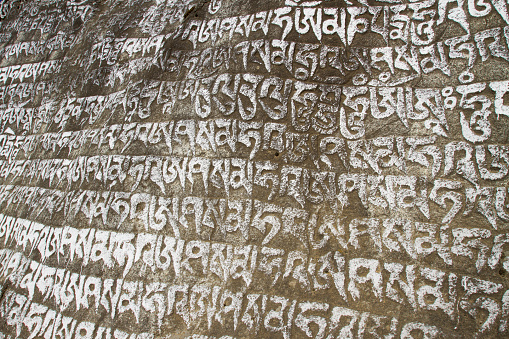 Khumbu「Buddhist Mani Stone on Mount Everest Trek」:スマホ壁紙(9)