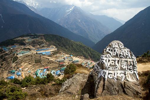 Khumbu「Buddhist Mani Stone above Namche Bazaar」:スマホ壁紙(18)