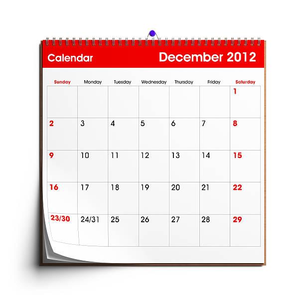 Wall Calendar December 2012:スマホ壁紙(壁紙.com)