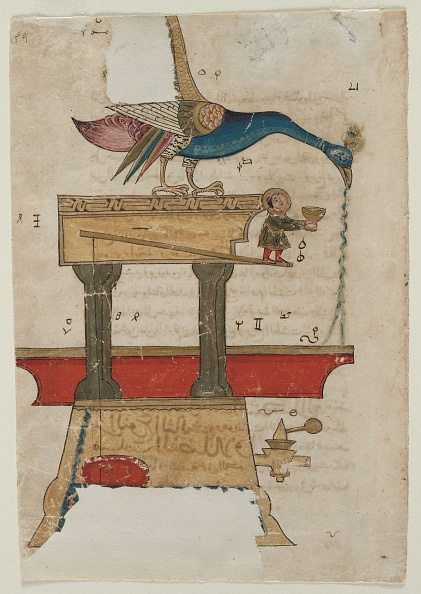 Circa 14th Century「Peacock-Shaped Hand Washing Device (Recto); Text Page」:写真・画像(1)[壁紙.com]