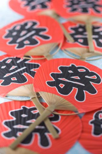 日本の祭り「Fan of Festival」:スマホ壁紙(2)