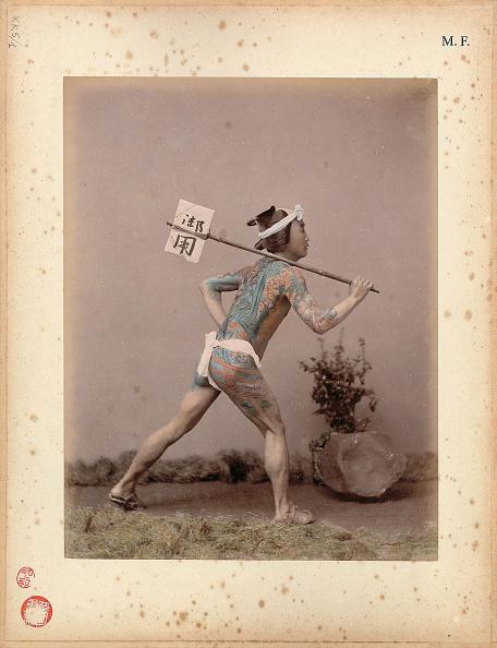 日本文化「Tattooed Courier (Hikyaku)」:写真・画像(14)[壁紙.com]