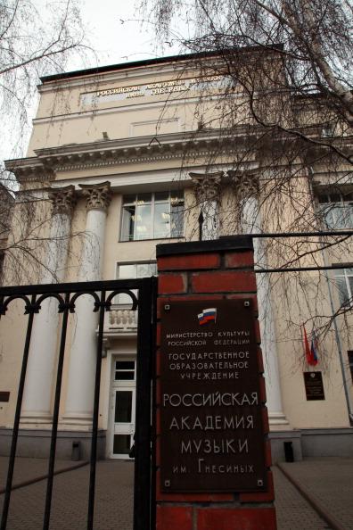 T 「Gnessin State Musical College」:写真・画像(9)[壁紙.com]