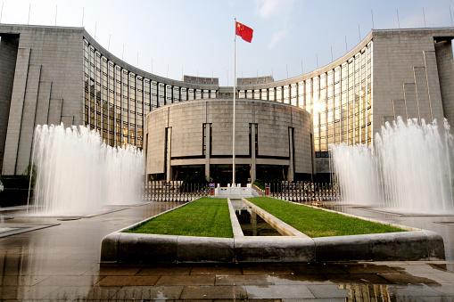 Politics「Central Bank of China in Beijing」:スマホ壁紙(8)