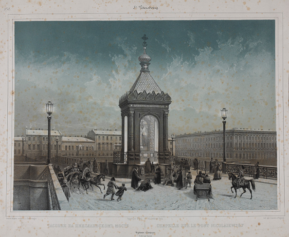 Chromolithograph「Chapel Of Saint Nicholas At The Nikolaevsky Bridge In Saint Petersburg 1840s」:写真・画像(1)[壁紙.com]