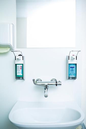 Public Restroom「Disinfecting and soap dispenser at sink」:スマホ壁紙(7)