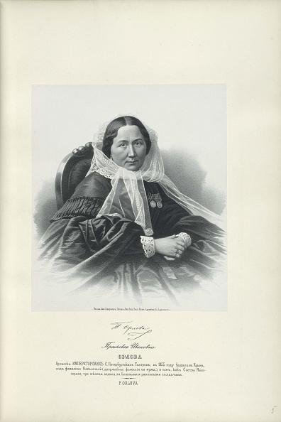 1900「Portrait of Praskovya Ivanovna Orlova (1815-1900), 1858」:写真・画像(3)[壁紙.com]