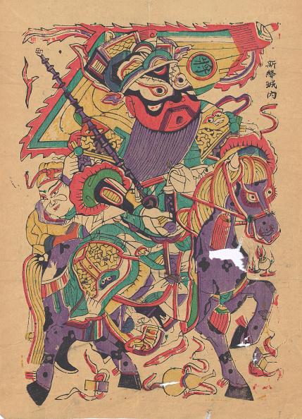 1900「Military Door God」:写真・画像(12)[壁紙.com]
