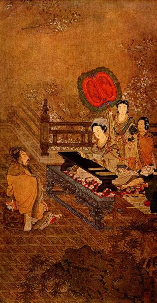 Musical instrument「King Mu of Zhou」:写真・画像(7)[壁紙.com]