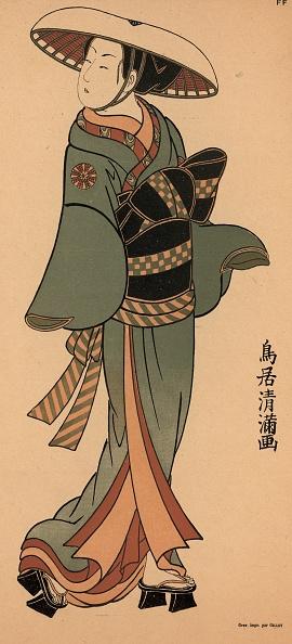 Belt「Japanese Kimono」:写真・画像(4)[壁紙.com]
