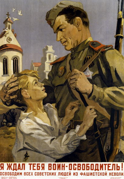 Two People「Soldier-Liberator」:写真・画像(17)[壁紙.com]