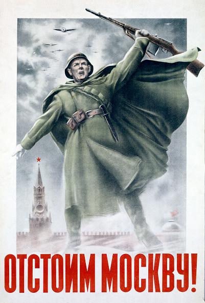 Representing「Soviet Defiance」:写真・画像(14)[壁紙.com]