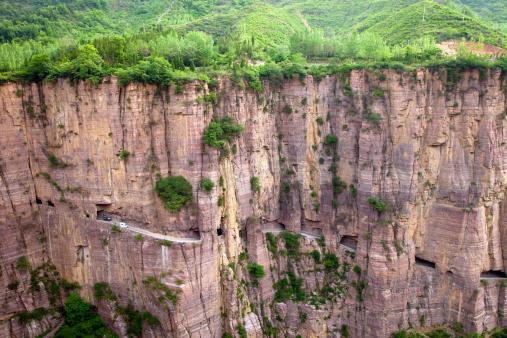 Rock Face「Shanxi,China」:スマホ壁紙(0)