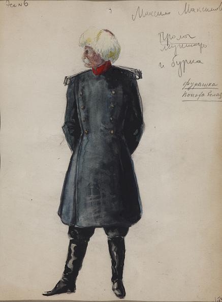1900「Maxim Maximytch Costume Design For The Opera Béla By A Alexandrov」:写真・画像(11)[壁紙.com]
