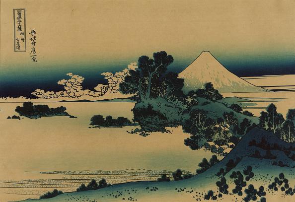 "Mount Fuji「Shichiri Beach In Sagami Province (From A Series ""36 Views Of Mount Fuji"")」:写真・画像(17)[壁紙.com]"