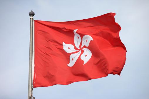 Hong Kong「Hong Kong Flag」:スマホ壁紙(15)