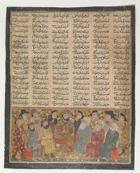 Furniture「The Nobles And Mubids Advise Khusrau Parviz About Shirin」:写真・画像(10)[壁紙.com]