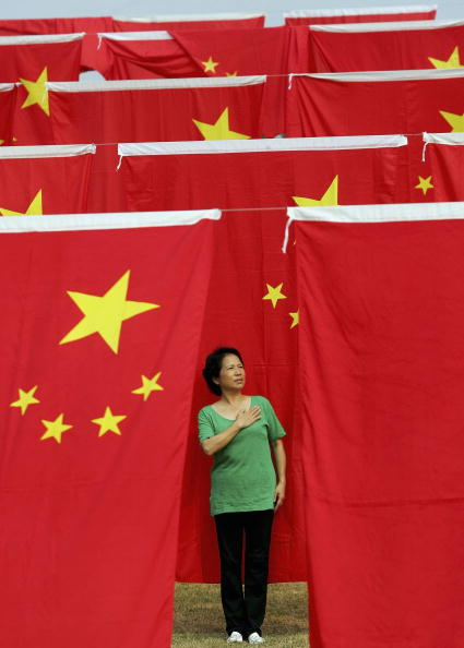 Patriotism「China Prepares Its 57th National Day Celebration」:写真・画像(10)[壁紙.com]