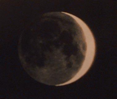 General View「Solar Eclipse」:写真・画像(5)[壁紙.com]