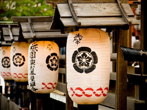 God「Japanese lanterns」:スマホ壁紙(14)