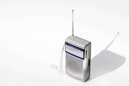 Radio Wave「old portable transister antenna radio select focus」:スマホ壁紙(9)