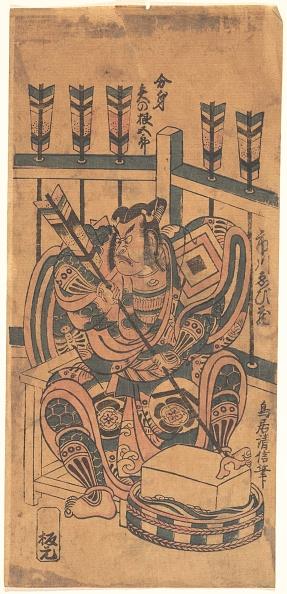 Sharpening「An Actor Portrait (Wears A Danjuro Mon). Creator: Torii Kiyonobu I.」:写真・画像(4)[壁紙.com]