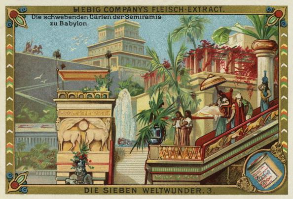 Hanging「The Hanging Gardens of Babylon」:写真・画像(6)[壁紙.com]