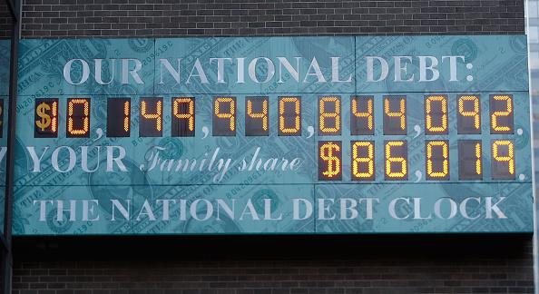 Federal Building「Dow Loses 678 Points, Closing Below 8,600」:写真・画像(4)[壁紙.com]