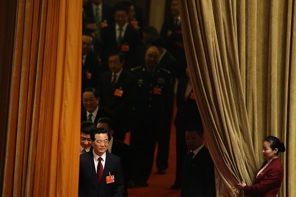 Vitality「The Fourth Plenary Session Of The National People's Congress」:写真・画像(2)[壁紙.com]