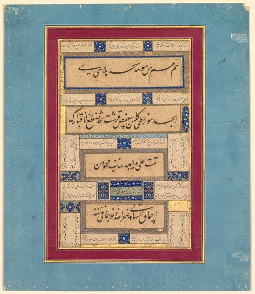 Bukhara「Calligraphic Exercises And Verses Of Hafiz (Persian」:写真・画像(14)[壁紙.com]