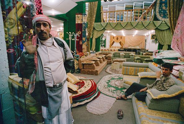 Rug「Yemen Shop」:写真・画像(11)[壁紙.com]