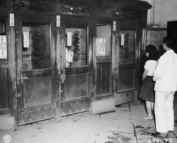 Tokyo - Japan「Japanese Phonebooths」:写真・画像(14)[壁紙.com]
