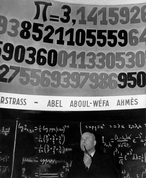 Number「Mathematical Equation」:写真・画像(0)[壁紙.com]