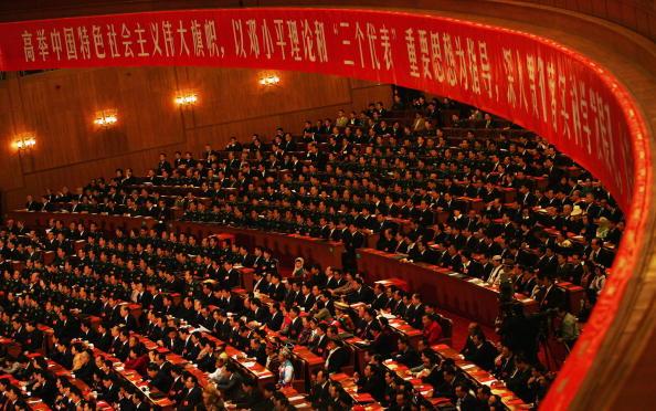 Meeting「17th Chinese Communist Party Congress」:写真・画像(15)[壁紙.com]