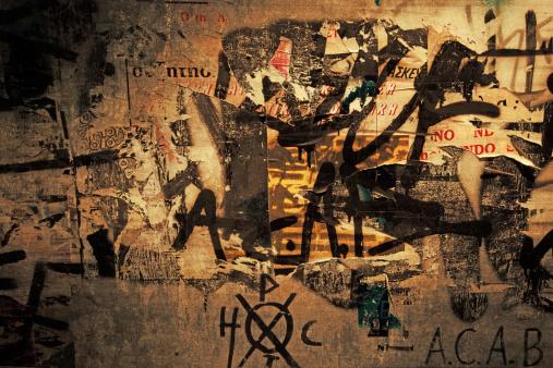 Dirty「Dark grunge surface」:スマホ壁紙(5)
