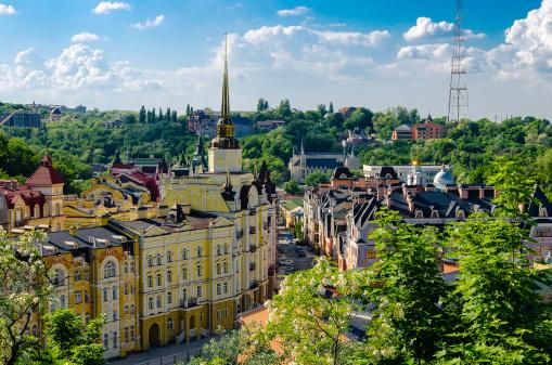 Ukraine「Ukraine, Kyiv, Cityscape on sunny day」:スマホ壁紙(12)