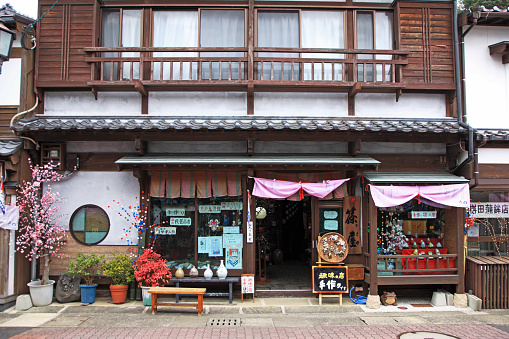 Retail Place「Sakigata Town, Hirado, Nagasaki, Japan」:スマホ壁紙(13)