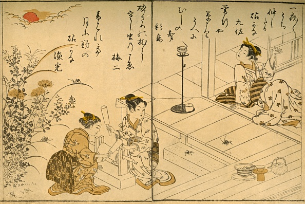 Architectural Feature「The Kinuta」:写真・画像(13)[壁紙.com]