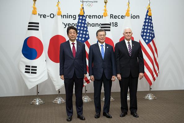 Diplomacy「U.S. Vice President Mike Pence Visits South Korea - Day 2」:写真・画像(7)[壁紙.com]