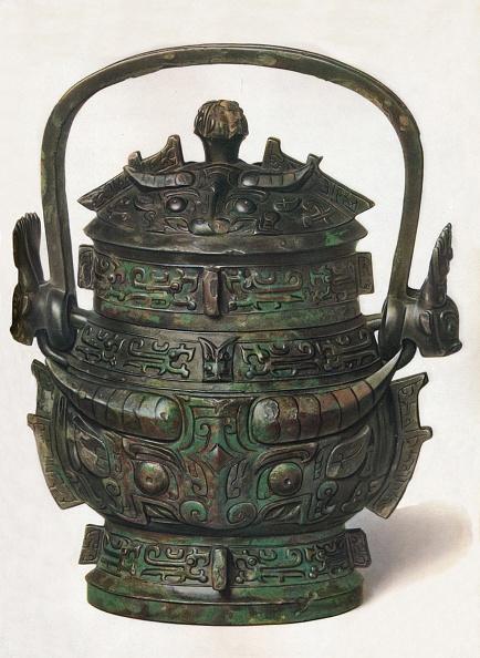 White Background「'Bronze Yu', c3rd century BC to 3rd century AD, (1936)」:写真・画像(17)[壁紙.com]